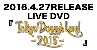 NEW DVD『Tokyo Doggy's Land-2015-』